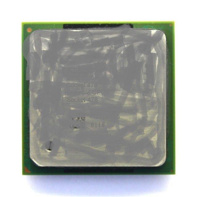 Cómo extender la pasta térmica del procesador.